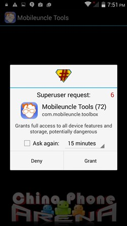Root Access Request